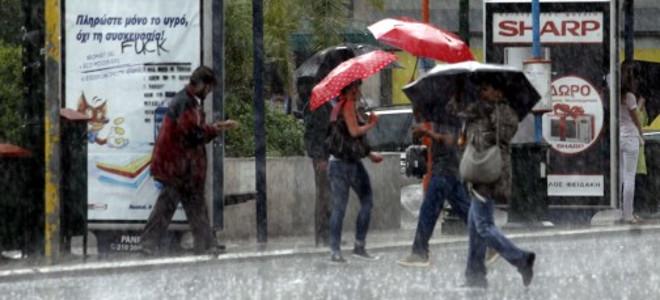 Θυελλώδεις άνεμοι και καταιγίδες θα σαρώσουν τη χώρα -Που θα χτυπήσουν τα επικ