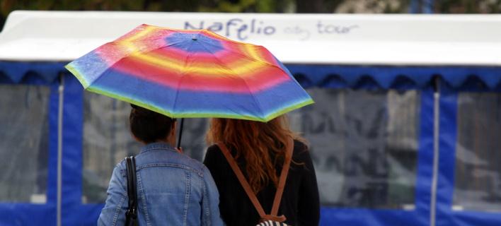 Βροχερός ο καιρός σήμερα -Πού θα είναι απαραίτητη η ομπρέλα