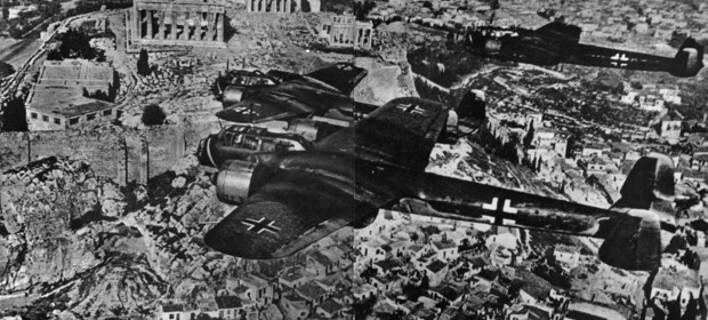 Αποτέλεσμα εικόνας για Δεύτερος Παγκόσμιος Πόλεμος στην Ελλάδα