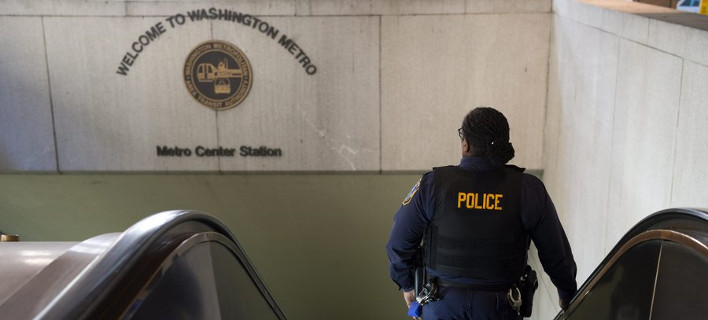 Φωτογραφία: SHAWN THEW/EPA/ΑΠΕ