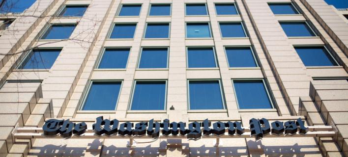 Washington Post/ Φωτογραφία AP images /Pablo Martinez Monsivais