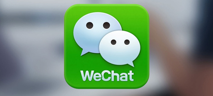 WeChat: Το... Facebook της Κίνας που σαρώνει