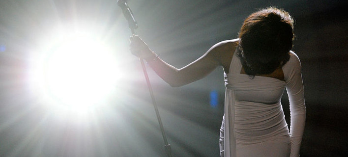 «Whitney: Can I Be Me»