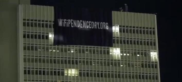 Πανό ακτιβιστών στον ΟΤΕ -Διαδηλώνουν για την απελευθέρωση του WiFi