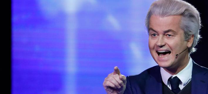 Ο Ολλανδός ακροδεξιός πολιτικός Γκερτ Βίλντερς (Φωτογραφία αρχείου: ΑΡ)