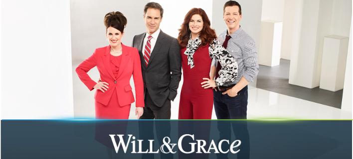Πρεμιέρα για τον νέο κύκλο της βραβευμένης κωμικής σειράς Will & Grace τον Δεκέμβριο αποκλειστικά στην Cosmote TV