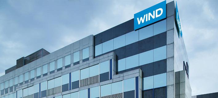Η Wind άλλαξε ριζικά το εργασιακό περιβάλλον της