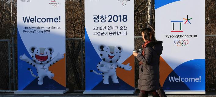 110.000 προφυλακτικά θα διανεμηθούν στους αθλητές των Χειμερινών Ολυμπιακών Αγώνων. Φωτογραφία: AP