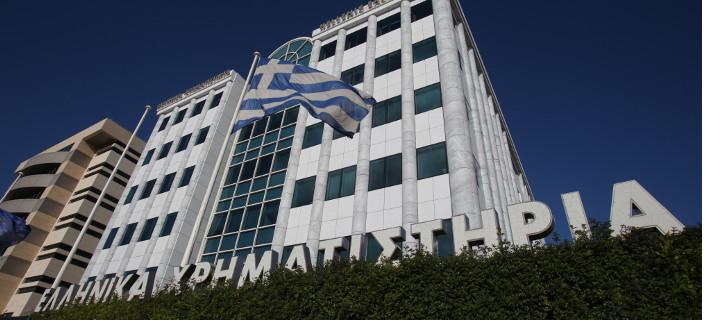 Το ΔΝΤ «σκοτώνει» το Χρηματιστήριο! -Σε ελεύθερη πτώση ο Γενικός Δείκτης
