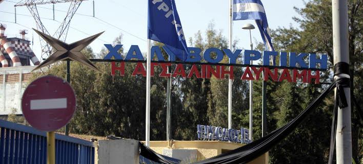 Φωτογραφία: EUROKINISSI/ΓΕΩΡΓΙΑ ΠΑΝΑΓΟΠΟΥΛΟΥ