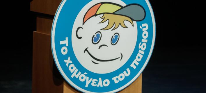 Χαμόγελο του Παιδιού/Φωτογραφία: Eurokinissi