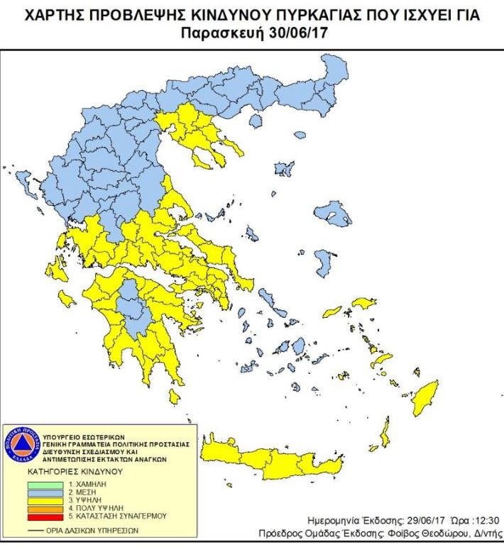 xartis_ok Πολιτική Προστασία: Αυτές οι περιοχές κινδυνεύουν με πυρκαγιά [εικόνα]