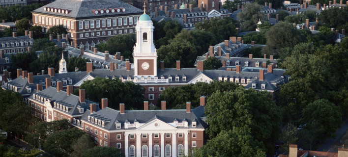 Τα αμερικανικά πανεπιστήμια συνεχίζουν να κυριαρχούν -Σε ποια θέση βρίσκονται τα ελληνικά