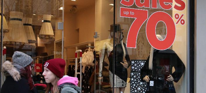 καταστήματα/Φωτογραφία: Eurokinissi