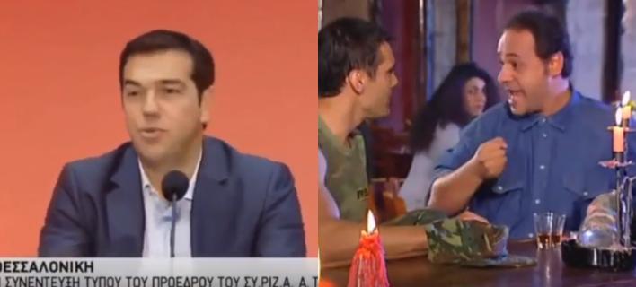 Αλέξης Τσίπρας και... Δύο ξένοι στο βιντεάκι της ΚΝΕ