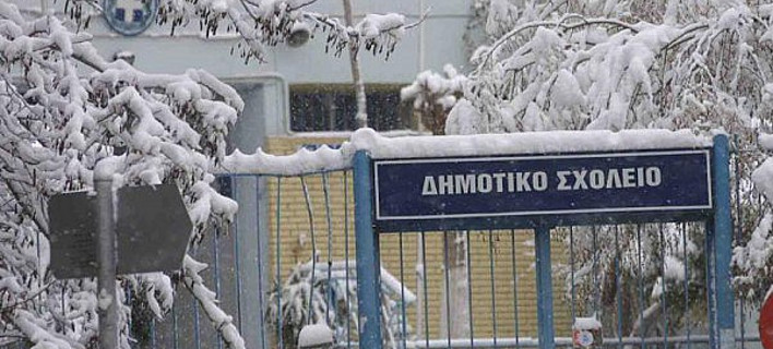 Σε ποιες περιοχές της Αττικής και στην υπόλοιπη Ελλάδα θα είναι κλειστά τα σχολεία σήμερα [λίστα]