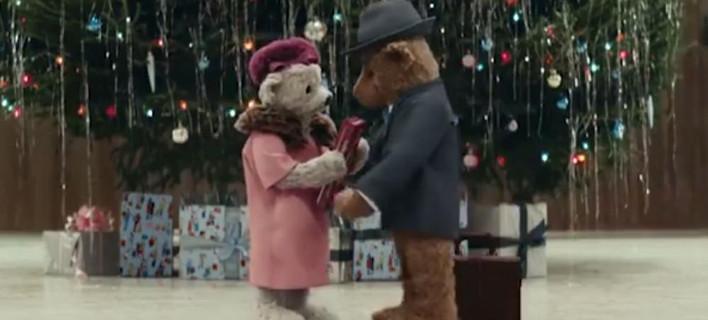 Η συγκινητική χριστουγεννιάτικη διαφήμιση -Η αγάπη γεννήθηκε στις γιορτές και κράτησε για πάντα [βίντεο]