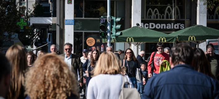 Αυξημένες οι ληξιπρόθεσμες οφειλές του Δημοσίου/Φωτογραφία: Eurokinissi