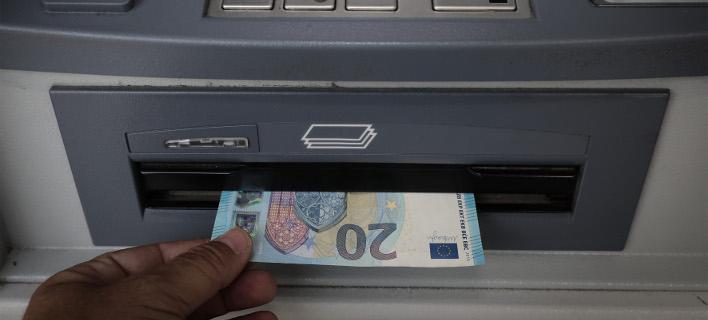 Χρήματα, φωτογραφία: intimenews ΛΙΑΚΟΣ ΓΙΑΝΝΗΣ
