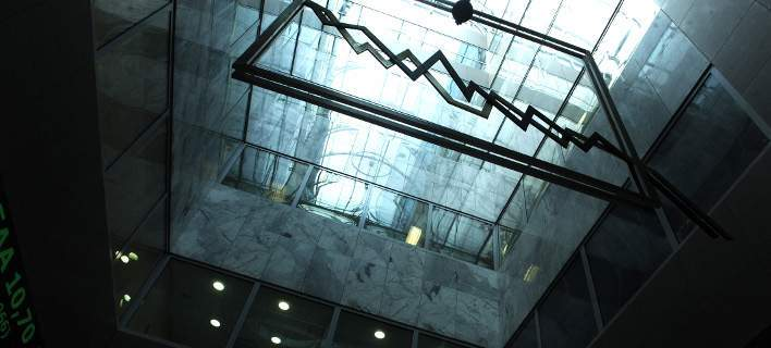 Χρηματιστήριο (Φωτογραφία: EUROKINISSI/ΤΑΤΙΑΝΑ ΜΠΟΛΑΡΗ)