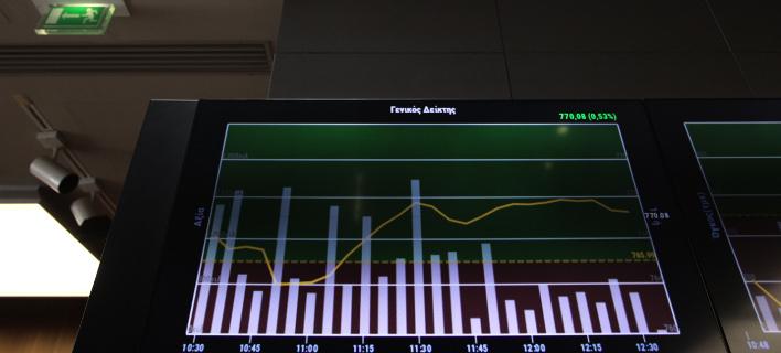Ανοδικές τάσεις στο Χρηματιστήριο (Φωτογραφία: EUROKINISSI/ΓΙΑΝΝΗΣ ΠΑΝΑΓΟΠΟΥΛΟΣ)