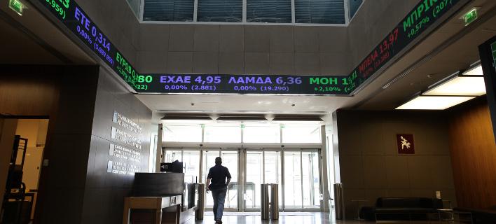 Με οριακή άνοδο έκλεισε το χρηματιστήριο (Φωτογραφία: EUROKINISSI/ ΓΙΑΝΝΗΣ ΠΑΝΑΓΟΠΟΥΛΟΣ)