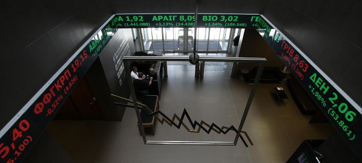 Υποτονικό κλίμα στο χρηματιστήριο (Φωτογραφία: EUROKINISSI/ΓΙΑΝΝΗΣ ΠΑΝΑΓΟΠΟΥΛΟΣ)