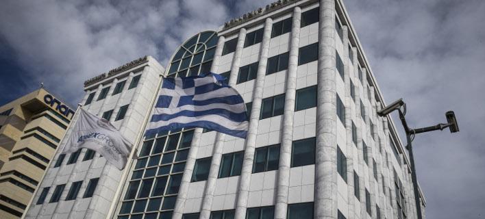 Μικρή πτώση στο Χρηματιστήριο (Φωτογραφία: EUROKINISSI/ ΤΑΤΙΑΝΑ ΜΠΟΛΑΡΗ)
