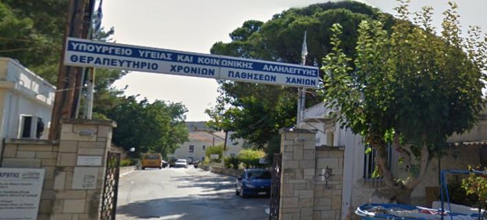 Χανιά: Συνελήφθη νοσηλεύτρια που αρνήθηκε να δεχτεί 64χρονο κατάκοιτο στο Χρονίων Παθήσεων/ Φωτογραφία: zarpanews