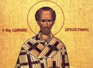 Ποιοι ήταν οι τρεις Ιεράρχες που γιορτάζουν σήμερα και γιατί τους τιμούμε | iefimerida.gr 1