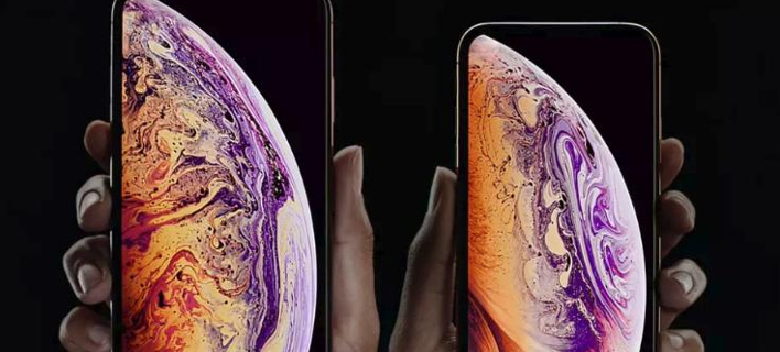 Η Apple μόλις παρουσίασε τα τρία νέα iPhone: XS και XS Max και XR [εικόνες & βίντεο]