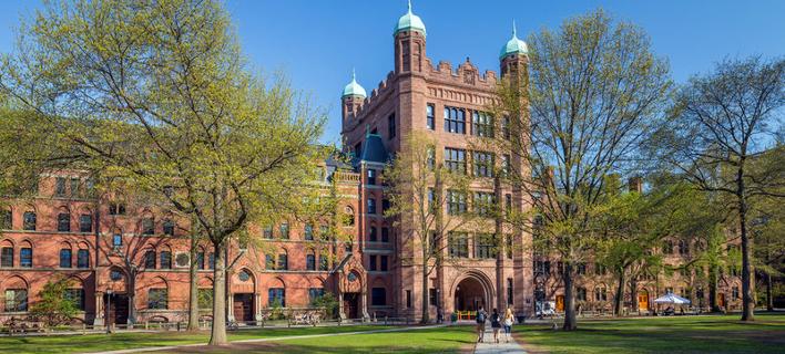 Φωτογραφία: Shutterstock- Το πανεπιστήμιο του Yale