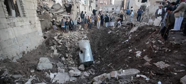 Υεμένη (Φωτογραφία: AP)