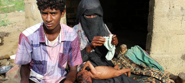 Υεμένη/Φωτογραφία: AP