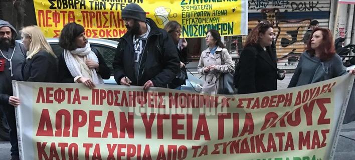 Διαμαρτυρία νοσοκομειακών γιατρών στο υπουργείο Υγείας [εικόνες & βίντεο]
