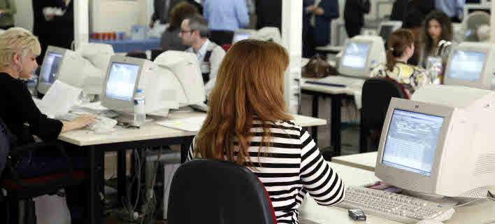 Δημόσιοι Υπάλληλοι/Φωτογραφία: Eurokinissi