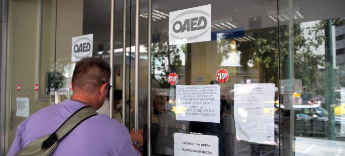 Πάτρα: Πώς υπάλληλος εξοικονόμησε πάνω από 900.000 για τον ΟΑΕΔ  Πηγή: Πάτρα: Πώς υπάλληλος εξοικονόμησε πάνω από 900.000 για τον ΟΑΕΔ | iefimerida.gr
