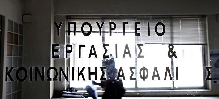 ΦΩΤΟΓΡΑΦΙA: Alexandros Michailidis / SOOC