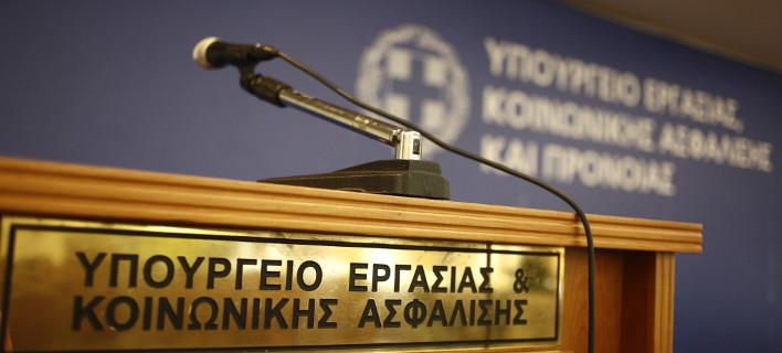 Από το υπουργείο Εργασίας/Φωτογραφία: Eurokinissi