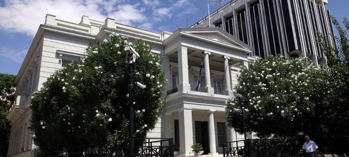 Το ελληνικό υπουργείο Εξωτερικών/Φωτογραφία: Eurokinissi