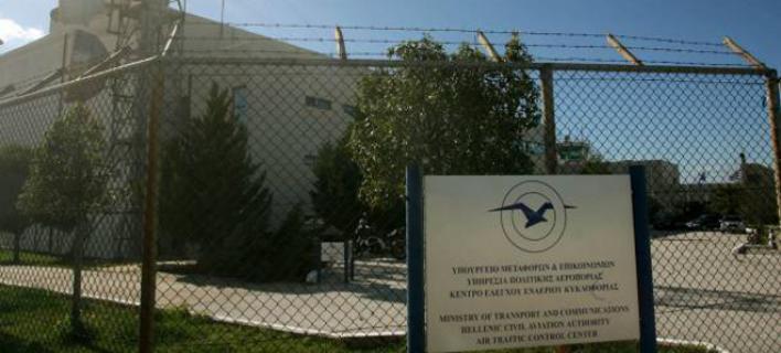Η Υπηρεσία  Πολιτικής Αεροπορίας ψάχνει χώρο να μετεγκατασταθεί -Φεύγει από το Ελληνικό