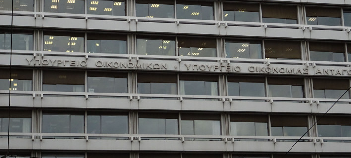 Το υπερπλεόνασμα αφήνει χώρο για φοροελαφρύνσεις σύμφωνα με το ΥΠΟΙΚ/Φωτογραφία: Eurokinissi