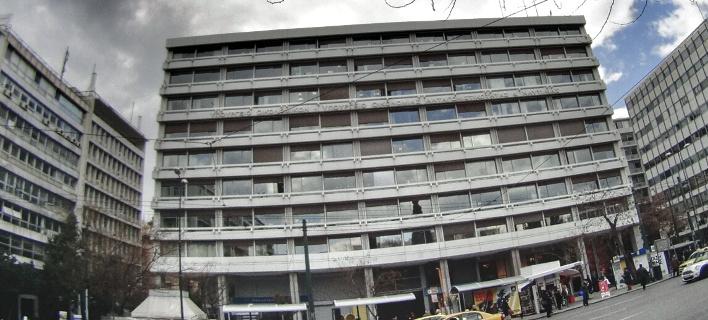 Το υπουργείο Οικονομίας και Ανάπτυξης/Φωτογραφία: Eurokinissi