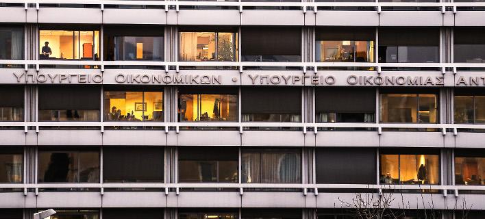 Το υπουργείο Οικονομικών/Φωτογραφία: Eurokinissi