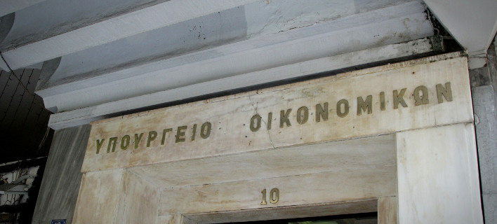 Φωτογραφία αρχείου: Eurokinissi