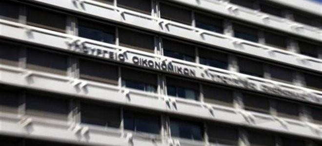 Ποινικές ευθύνες για τα «σκάνδαλα» στην ΕΡΤ αναζητά το Οικονομικών