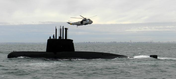 Φωτογραφία: Argentina Navy/Associated Press