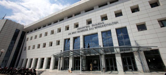 Υπουργείο Παιδείας (Φωτογραφία: EUROKINISSI/ΚΩΣΤΑΣ ΚΑΤΩΜΕΡΗΣ)