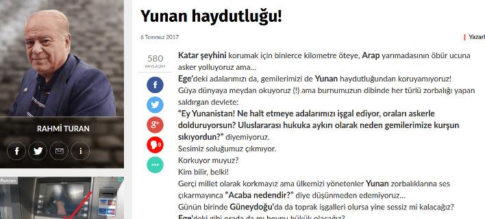 yunan-708_0 Τουρκικός Τύπος: Έλληνες λήσταρχοι και πειρατές έχουν υπό κατοχή τα νησιά μας στο Αιγαίο!