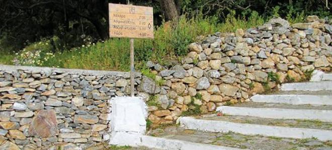 Σοκ στη Νάξο: Ασυνείδητος ιδιώτης κατέστρεψε το ιερό μονοπάτι του Ζα [εικόνες]